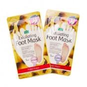 Kaukės kojoms (2)
