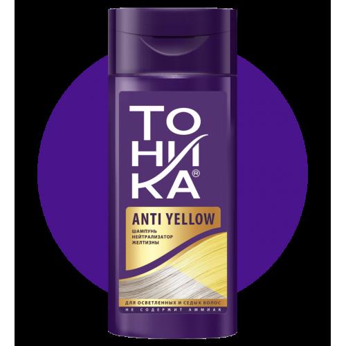 """Geltonuma neutralizuojantis plaukų šampūnas """"TONIKA"""""""
